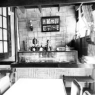 Ruang doa romo
